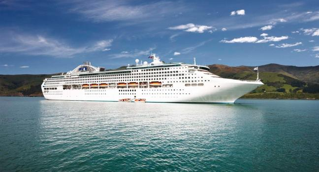 Sun Princess Cruises Reviews