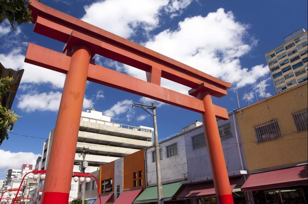 Arch, Japan Town, Liberdade, Sao Paulo, Brazil