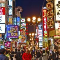 Crowd, Night, Donburi, Osaka, The Kansai Region, Japan