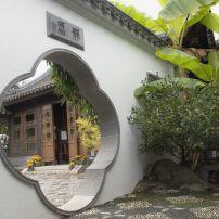 Gateway, Lan Su Chinese Garden, Portland, Oregon, USA