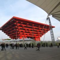 Exterior, China Art Palace, Shangai