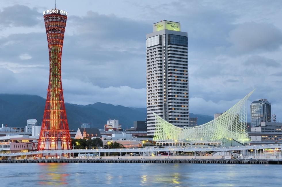 Kobe Port Tower and Maritime Museum, Meriken Park, Kobe, Japan