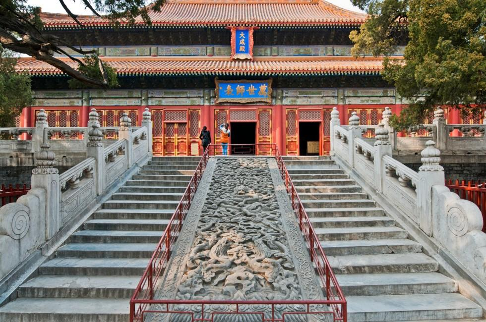 Stairs, DaCheng Hall, Confucius Temple, Beijing