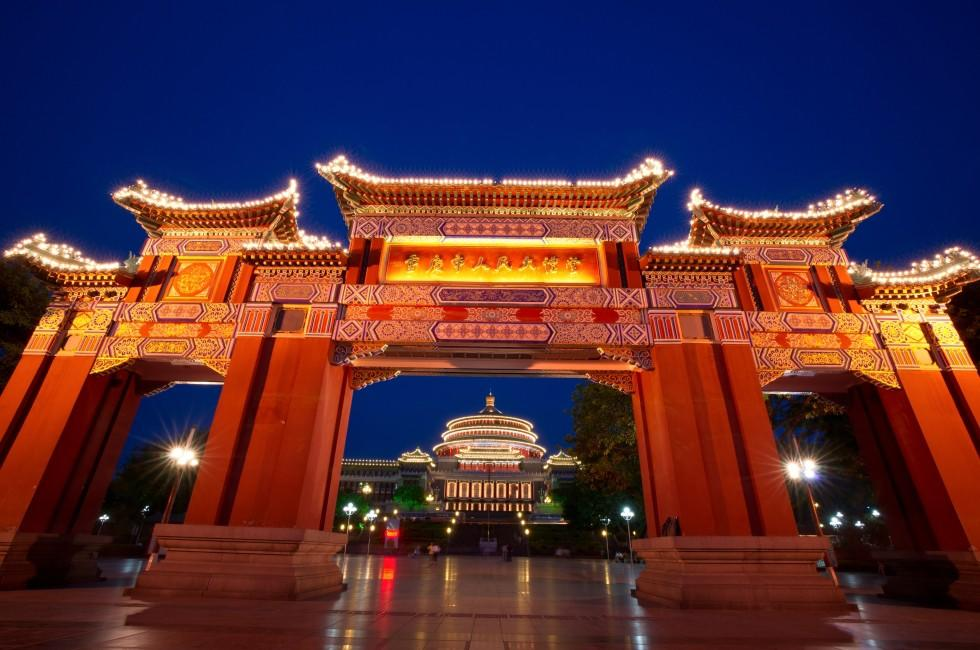 Night, Gate, Baidicheng Temple, Chongqing City, China