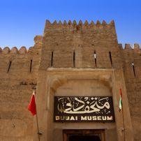 Exterior, Dubai Museum, Dubai, UAE
