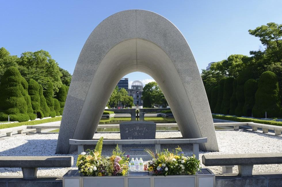Hiroshima Peace Memorial Park and Museum, Hiroshima, Japan