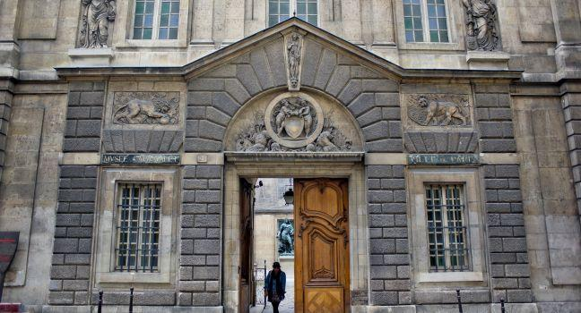 Musee Carnavalet, Paris, France