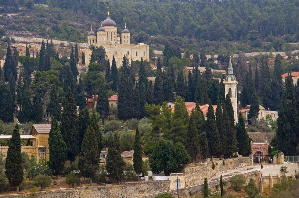 Ein Kerem, West Jerusalem, Jerusalem, Israel