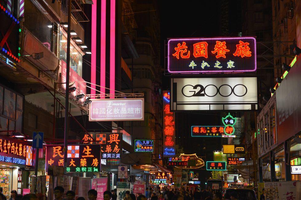 Tung Choi street, Mong Kok, Hong Kong, China, Asia