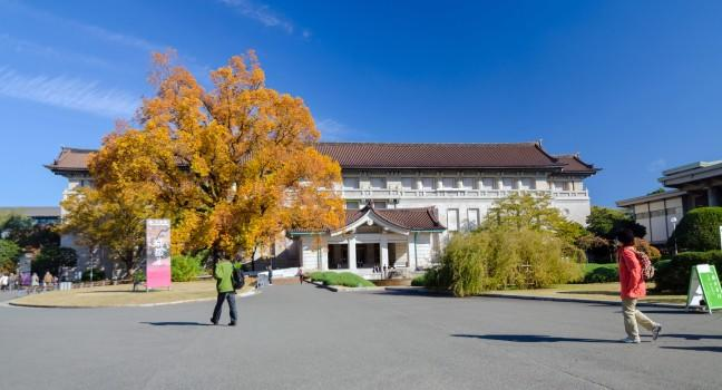 Entrance, Tokyo National Museum, Tokyo, Japan