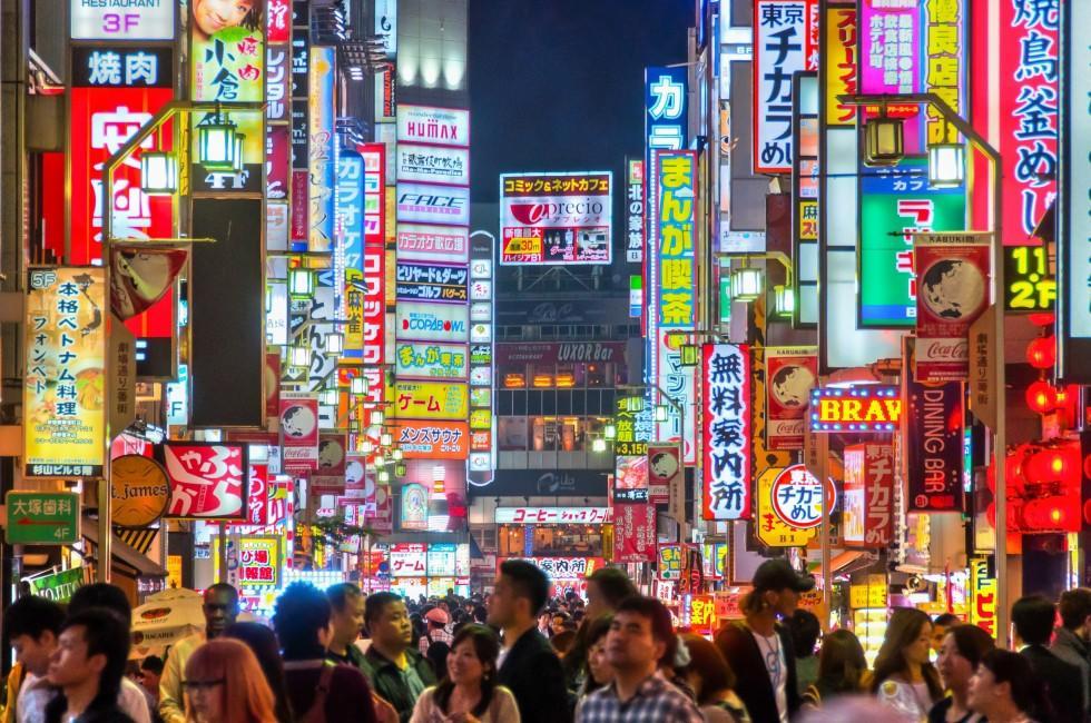 Nightlife, Shinjuku, Tokyo, Japan