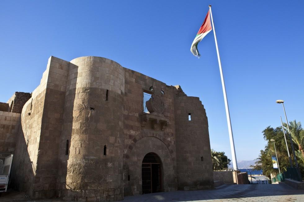 Aqaba Fort, Aqaba, Jordan