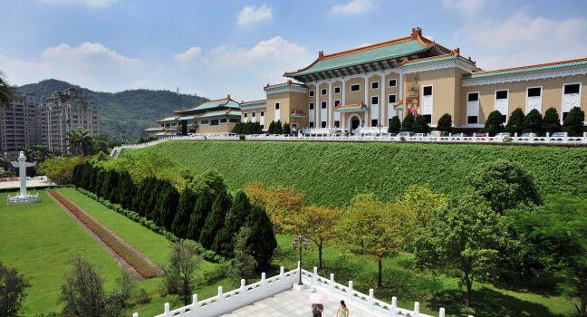The National Palace Museum, Taipei, Taiwan, Asia.