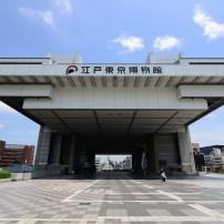 The Tokyo Edo Museum, Greater Tokyo, Tokyo, Japan