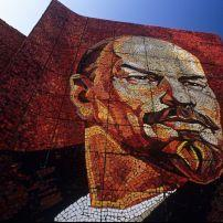 Mosaic portrait of Vladimir Lenin in Sochi, Sochi Russia