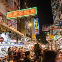 Temple Street Market, Yau Ma Tei, Hong Kong, China, Asia