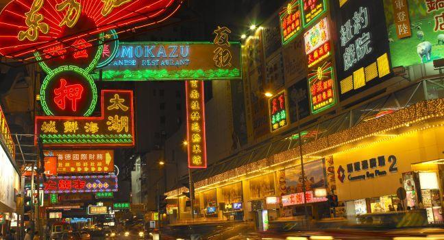 Wan Chai Guide Fodor S Travel