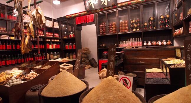 Model, Grocery Store, Hong Kong Heritage Museum, Hong Kong, China