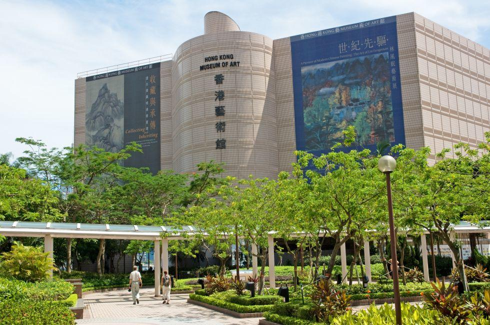 Hong Kong Museum of Art, Kowloon, Hong Kong, China