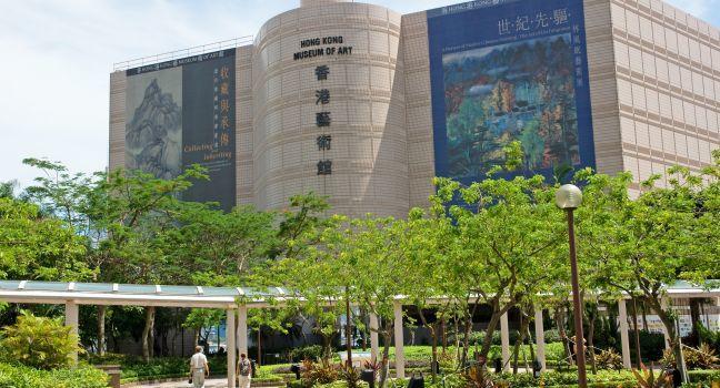 Hong Kong Museum of Art, Kowloon, Hong Kong, China