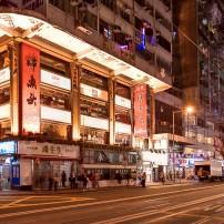 Night, Wan Chai, Causeway Bay, and Eastern, Hong Kong, China