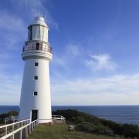 Cape Otway Lighthouse, Melbourne, Australia