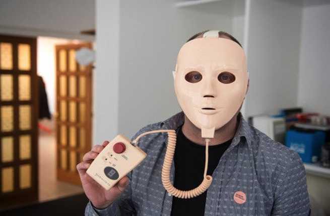 Failmuseumfacemask