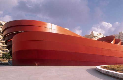 Holon: Check Out the Next Bilbao