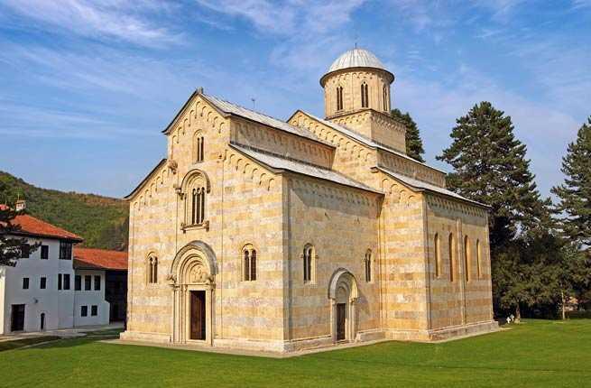 Medieval Monuments in Kosovo, Serbia