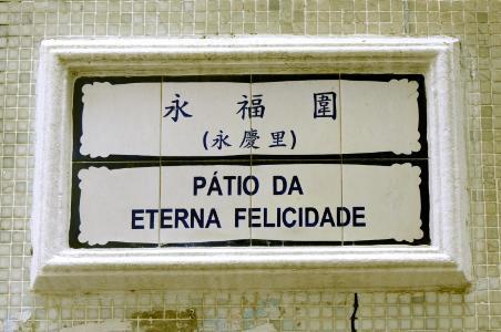 Dual Language Street Signs