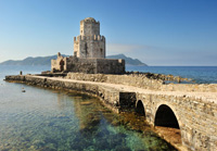 Previous Stop: Methoni