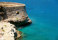 Previous Stop: Crete: Heraklion & Knossos