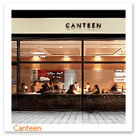 070226_CanteenF.JPG