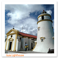 070302_Macau_Guia_LighthouseF.jpg