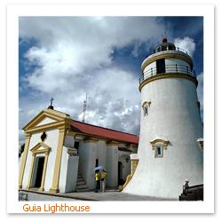 070302_Macau_Guia_LighthouseF.jpg