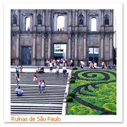 070302_Macau_Ruins_of_st_PaulF.jpg
