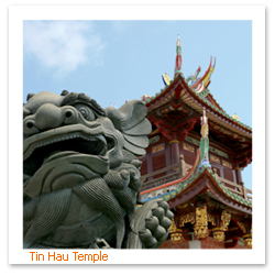 070302_Tin_Hau_Temple.jpg