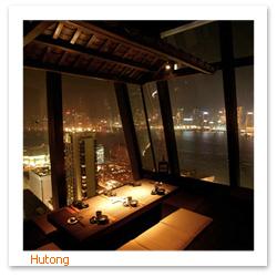 070306_Hutong_Hong_Kong_DingingF.jpg