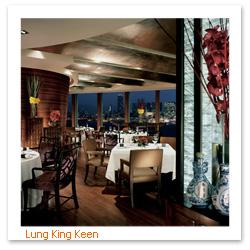 070306_LungKingHeen_Hong_Kong_DiningF.jpg