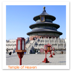 070613_Temple_of_Heaven_Beijing_Chee%20Khiang%20SngF.jpg