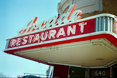 1-arcade-restaurant.jpg
