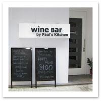 102109_winebarpaul.jpg