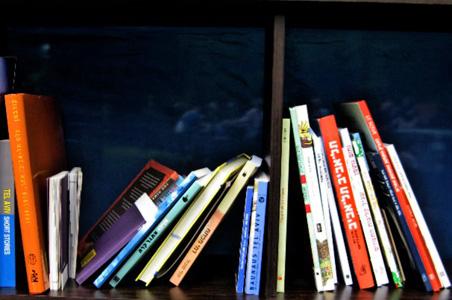 3-library-hebrew.jpg
