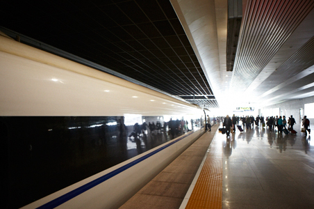 Step-by-Step Guide to China's Bullet Train