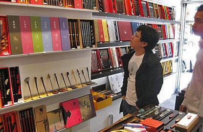 7-yunhong-chopstick-shop.jpg