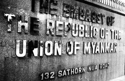Burma-Embassy.jpg