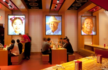 Las-Vegas-Restaurants-China-Poblano.jpg