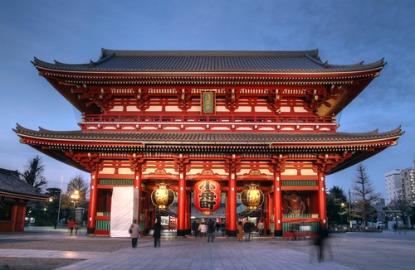 Package-Deal-Boston-Tokyo-Flights-Hotel.jpg