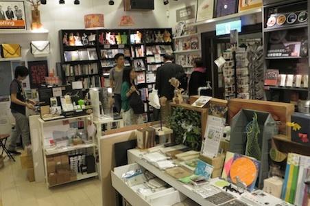 Taipei_bookstore.jpg