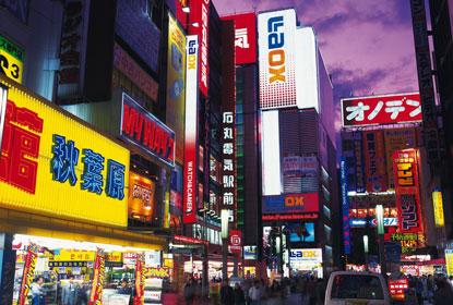 Tokyo-bright-lights.jpg